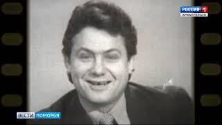 «От плёнки к цифре» — развитие областного телевидения в 70-е годы