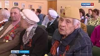 Концерт для ветеранов прошел в Академическом лицее Петрозаводска