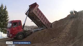 20 млн рублей выделено на ремонт дороги Соколово — Никольское