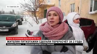 НОВОСТИ от 05.03.2018 с Яной Джус