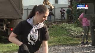 Костромская область приняла участие во всероссийской акции ОНФ «Генеральная уборка»