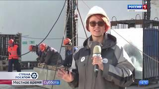 """""""Страна Росатом"""". Эфир от 27.10.2018"""