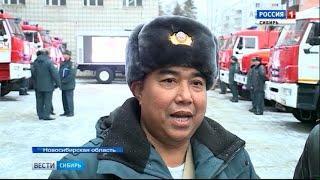 Главный пожарный Королевства Камбоджа приехал перенимать опыт у новосибирских коллег
