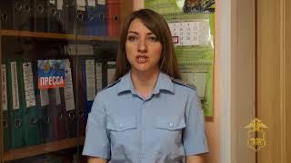 Во Владивостоке задержан грабитель