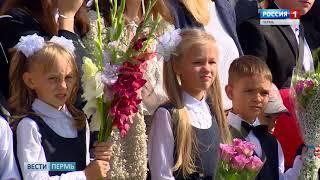 Акция «Цветы жизни» помогла собрать 2,8 млн рублей