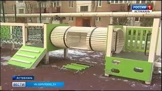 В Астрахани испорченный вандалами двор отремонтируют в ближайшее время
