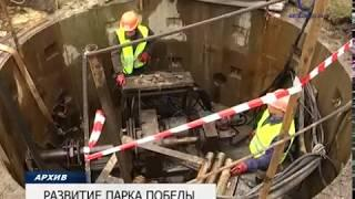 Дренажная система в Парке Победы доказала свою эффективность и будет расширена