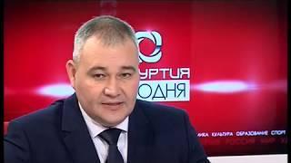 03 12 2018 Экспертное мнение с главой Можги Михаилом Трофимовым