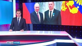 Механизатор хозяйства Гукова получил Орден почёта из рук Президента России