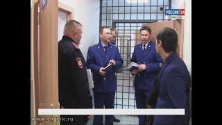 Члены Общественного совета при МВД республики посетили изолятор временного содержания в Новочебоксар
