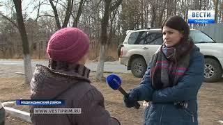 Жители посёлка Западный борются с перепадами напряжения в электросети