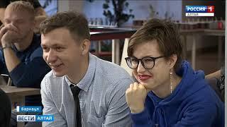 Впервые в Барнауле прошёл Открытый турнир по интеллектуальным играм