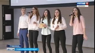 Ставропольские финансисты перевоплотились в актеров