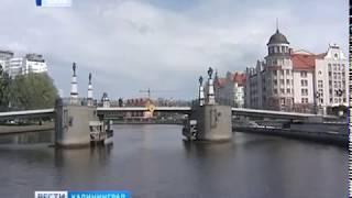 Калининград включили в число городов-участников нацпроекта «Серебряное ожерелье России»