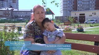Родители двухлетнего Славы Сараева просят о помощи.