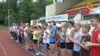 В Чувашии прошёл региональный этап летнего фестиваля ГТО