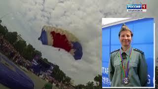 4 золотые медали по парашютному спорту