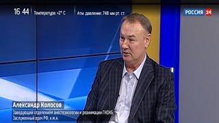 В России отмечают День анестезиолога