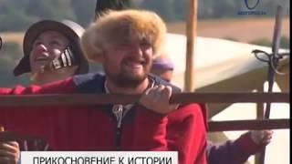 В Белгородском районе завершился фестиваль исторической реконструкции