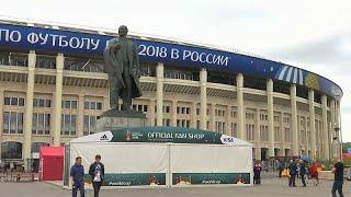 """Самедов: """"Хотим, чтобы россяине гордились командой"""""""