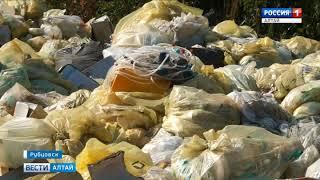 Открытая свалка опасных медицинских отходов обнаружена в Рубцовске