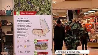 Ярославцы могут ознакомиться с эскизами по благоустройству в рамках проекта «Решаем вместе!»