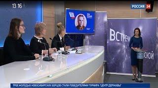 Пресс-конференция Великие имена России