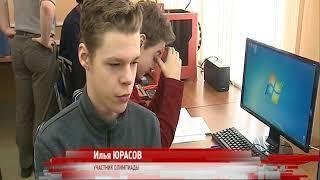 Школьники из Ярославля и Рыбинска посоревнуются в умении создавать 3D модели