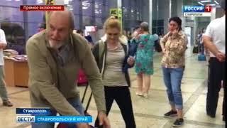 Сельские жители из ЮАР присматриваются к Ставрополью
