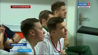Региональный этап олимпиады по хирургии проходит в Новосибирске