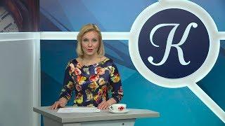 Новости культуры - 11.04.18