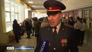Виват, Россия: в Вологде прошел фестиваль кадетских хоров