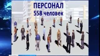 Строительство онкоцентра под Калининградом начнётся в ноябре
