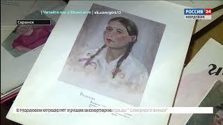 ГТРК «Мордовия» запускает историческую рубрику, посвященную 100 летию ВЛКСМ