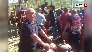 Жители Агинского стоят в бесконечных очередях за газом
