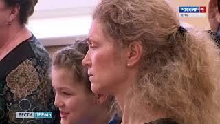 В Перми прошел конкурс юных пианистов