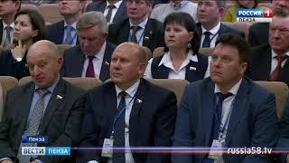 Пензенское отделение партии «Единая Россия» подвело итоги года