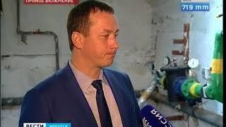 В Иркутске начали массово проверять готовность домов к отопительному сезону