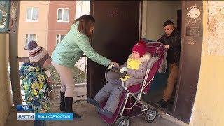 В Уфе чиновники отказались делать пандус для ребёнка-инвалида