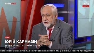 Кармазин: у нас нет премьер-министра, который соответствовал бы канонам Конституции Украины 16.09.18