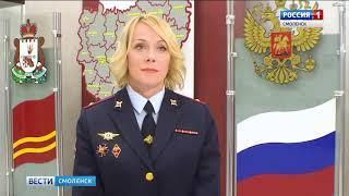 Смоленский участковый задержал находящегося в федеральном розыске преступника