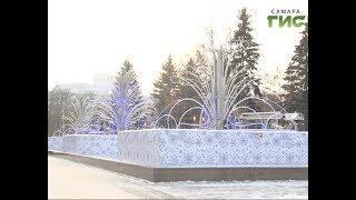 Атмосфера волшебства окутала Самару. Город уже начали украшать к главному празднику зимы
