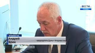 Объекты Владивостокской крепости восстановят поэтапно