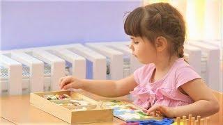 Жители Ханты-Мансийска первыми в Югре начали платить за детский сад через портал госуслуг