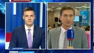 """В Светлогорске проходит форум """"БалтАртек"""""""
