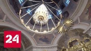 В двух московских храмах завершены крупные реставрационные работы - Россия 24