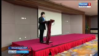 Визит калмыцкой делегации в Китай