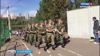 Российские десантники спели хит башкирского композитора «Туган як»