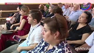 В Махачкале прошла Республиканская научно-практическая конференция отоларингологов