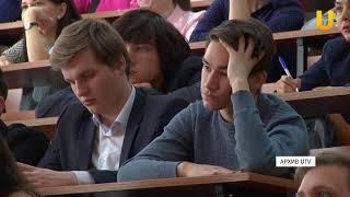 UTV. В Уфе открылась высшая школа тренеров по хоккею имени Сергея Михалева